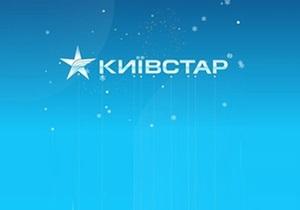 Ъ: Проработавший в МТС 13 лет топ-менеджер ушел в Киевстар