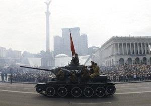 Опрос: Украинцы предпочитают называть войну против фашизма Великой Отечественной