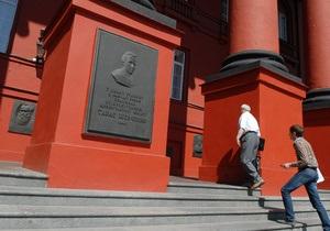 В украинских вузах откроют новую специальность