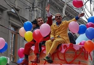 В Одессе празднуют Юморину-2012
