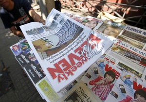 СМИ Британии: Украина бросает вызов Москве на индийском рынке вооружений