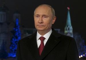 Путин: Россияне не узнали президента в новогоднем обращении - Россия