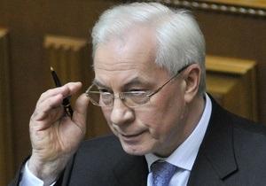 Азаров: Я бы избегал слова  уступки  в оценке харьковских договоренностей
