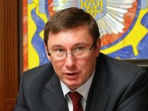 Луценко: После приезда в Украину Лазаренко будет задержан