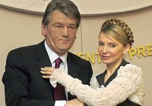 Ющенко: Проблема не во мне, Тимошенко предали  тушки