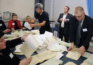 В ЦИК начали поступать протоколы с  мокрыми  печатями. Первыми документы подает Донецкая область
