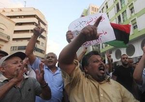 СМИ: К побережью Ливии направляются два военных корабля США
