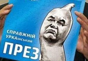 В центре Киева милиция препятствовала раздаче презервативов с изображением Януковича