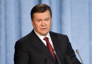 Регионал: Для восстановления диалога с ЕС Януковичу необходимо поменять окружение