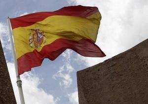 Испания разместила векселя на 3,9 млрд евро