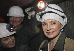 Кабмин выделил Минуглепрому треть миллиарда на зарплаты шахтерам