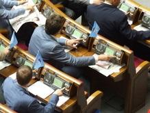 Верховная Рада ратифицировала соглашение с Россией о реадмиссии