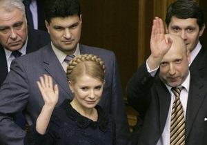 Тимошенко предложила сократить количество депутатов вдвое
