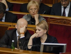 Дело: Коалиция определилась с новыми министрами