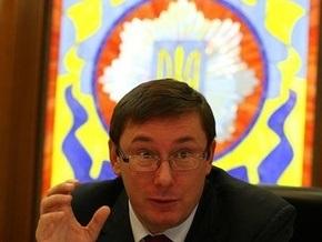 МВД: В скандале с Луценко не слышно мнения трезвых политиков