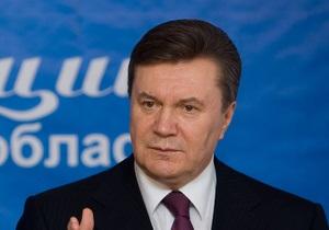 РГ: Украина получит Сапсан