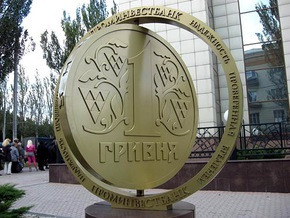 СБУ: За рейдерской атакой на Проминвестбанк стоит российская финансовая группа