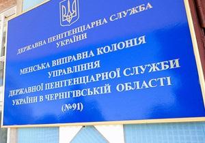 Менская колония, в которой сидит Луценко, проголосовала за Партию регионов