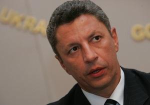 Бойко: Украина нашла новые аргументы против RosUkrEnergo