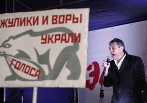 Немцов и Касьянов намерены объединить российскую оппозицию в одну партию