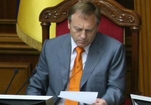 Лавринович отказался поставить на голосование вопрос о первоочередном рассмотрении законопроекта о голосовании на дому