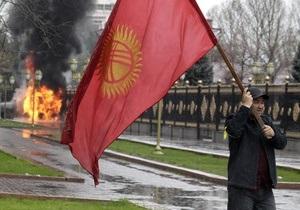 США решили помочь новым властям Кыргызстана
