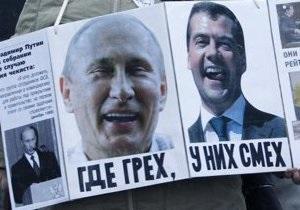 Лондон: на акцию против фальсификации выборов в РФ вышли 400 человек