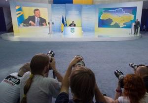 Янукович пообещал принять ряд мер, чтобы избежать цензуры в СМИ