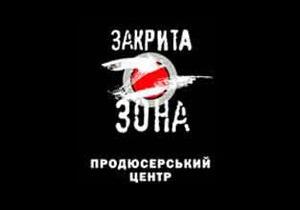 Центру Закрытая зона Владимира Арьева разрешили создать спутниковый телеканал