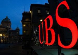 Швейцарский банк UBS подозревают в связях с махинациями фонда Мэдоффа