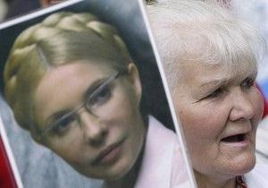 Комиссия Минздрава считает невозможным участие Тимошенко в заседании суда по делу ЕЭСУ