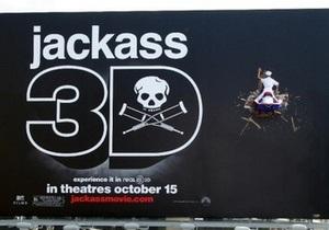 Jackass установили билборд с разбившимся об него скутеристом