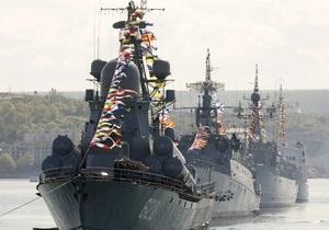 НГ: Крым готов к российским инвестициям