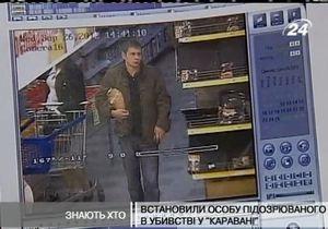 Глава МВД: Убийца охранников Каравана - уроженец Львовской области