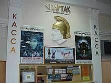 Совет Крыма предлагает дублировать фильмы на языки нацменьшинств