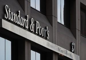 Власти США будут судиться с Standard&Poor s из-за ипотечных бумаг