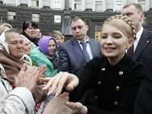 Тимошенко пообещала предпринять  очень сильные социальные шаги