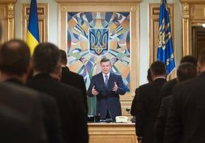 Янукович потребовал от чиновников  быть справедливыми  по отношению к людям