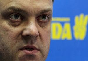 Свобода : взлет украинских ультранационалистов - Би-би-си