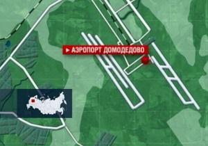 Ту-154 аварийно сел в Домодедово, есть жертвы