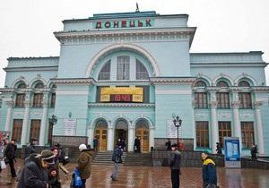 В Донецке милиция не обнаружила взрывчатку на вокзале