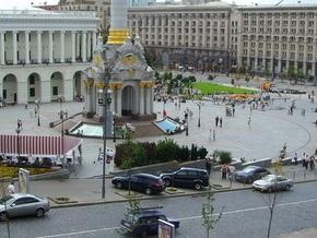 В Киеве прошла акция протеста автомобилистов