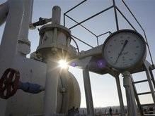 Нафтогаз едет на очередной раунд переговоров с Газпромом