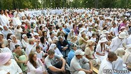Суд на Алтае признал свидетеля Иеговы экстремистом