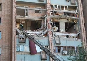 Ущерб от взрыва в Луганске оценивают в  7,5 млн грн
