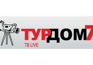 Украинские турагенты поразили своим благородством