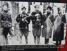 Во Львове готовят бой УПА с войсками НКВД