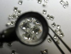 Французские ученые нашли в метеорите кристаллы тверже алмаза