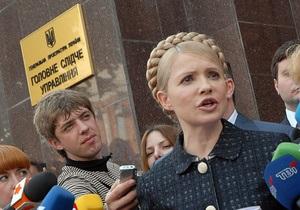Тимошенко призывает СБУ и Генпрокуратуру не выполнять  преступные заказы