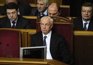 Парламент не смог отправить в отставку правительство Азарова